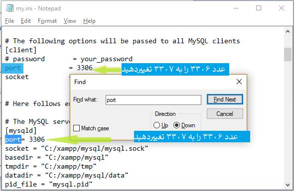 راه حل مسائل شروع بکارنشدن Apache و یا MySQL در اجرای XAMPP: آموزش تغییر پورت Mysql در زمپ (xampp)