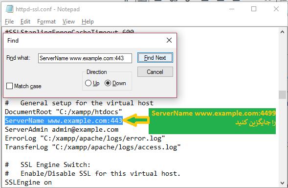 راه حل مسائل شروع بکارنشدن Apache و یا MySQL در اجرای XAMPP: آموزش تغییر پورت آپاچی (Apache) در زمپ (xampp)