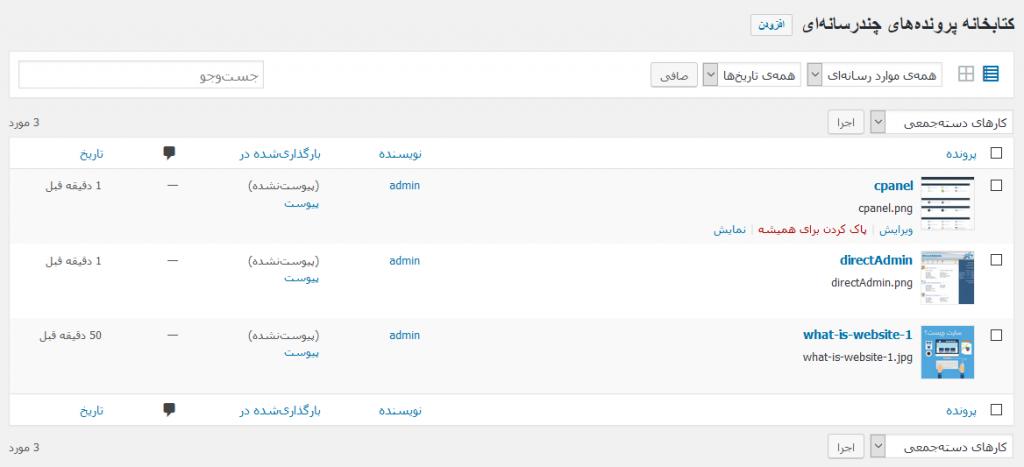 اموزش تصویری طراحی سایت با وردپرس