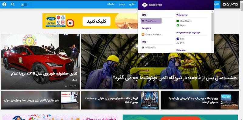 اموزش طراحی سایت با وردپرس: سایت های معروفی که از وردپرس استفاده کرده اند