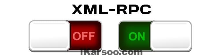 غیرفعال کردن xml-rpc در وردپرس