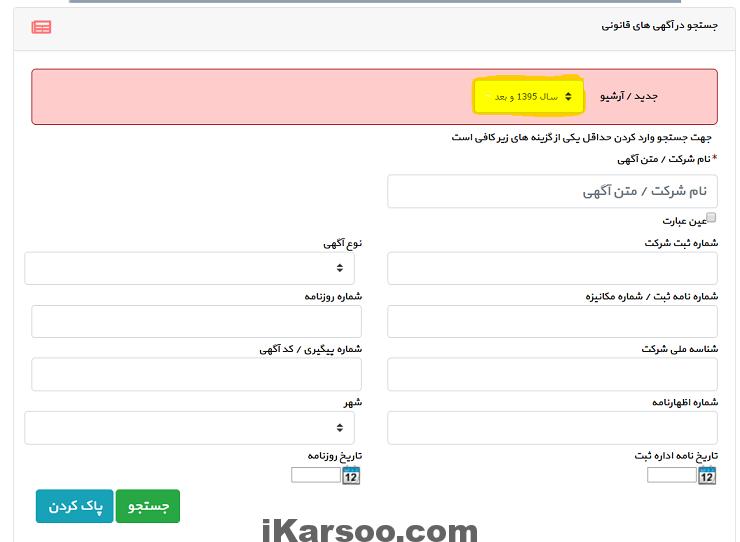 انتخاب شرکت معتبر خدمات میزبانی از مفاهیم اولیه آموزش طراحی سایت با وردپرس