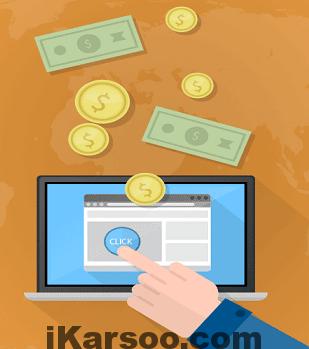 ایده کسب و کار اینترنتی: مدل درآمدی