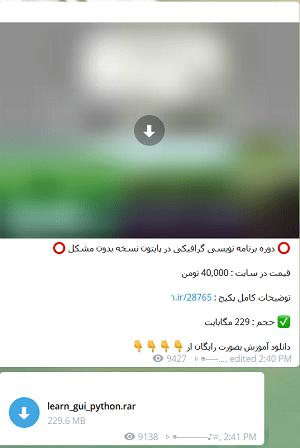 اموزش امنیت وردپرس: نمونه سایتهای هک شده وردپرس فارسی