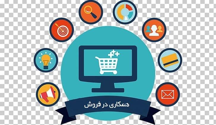 کسب درامد اینترنتی بدون سرمایه : همکاری در فروش
