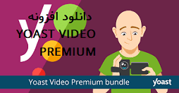 افزونه Yoast SEO Video Premium